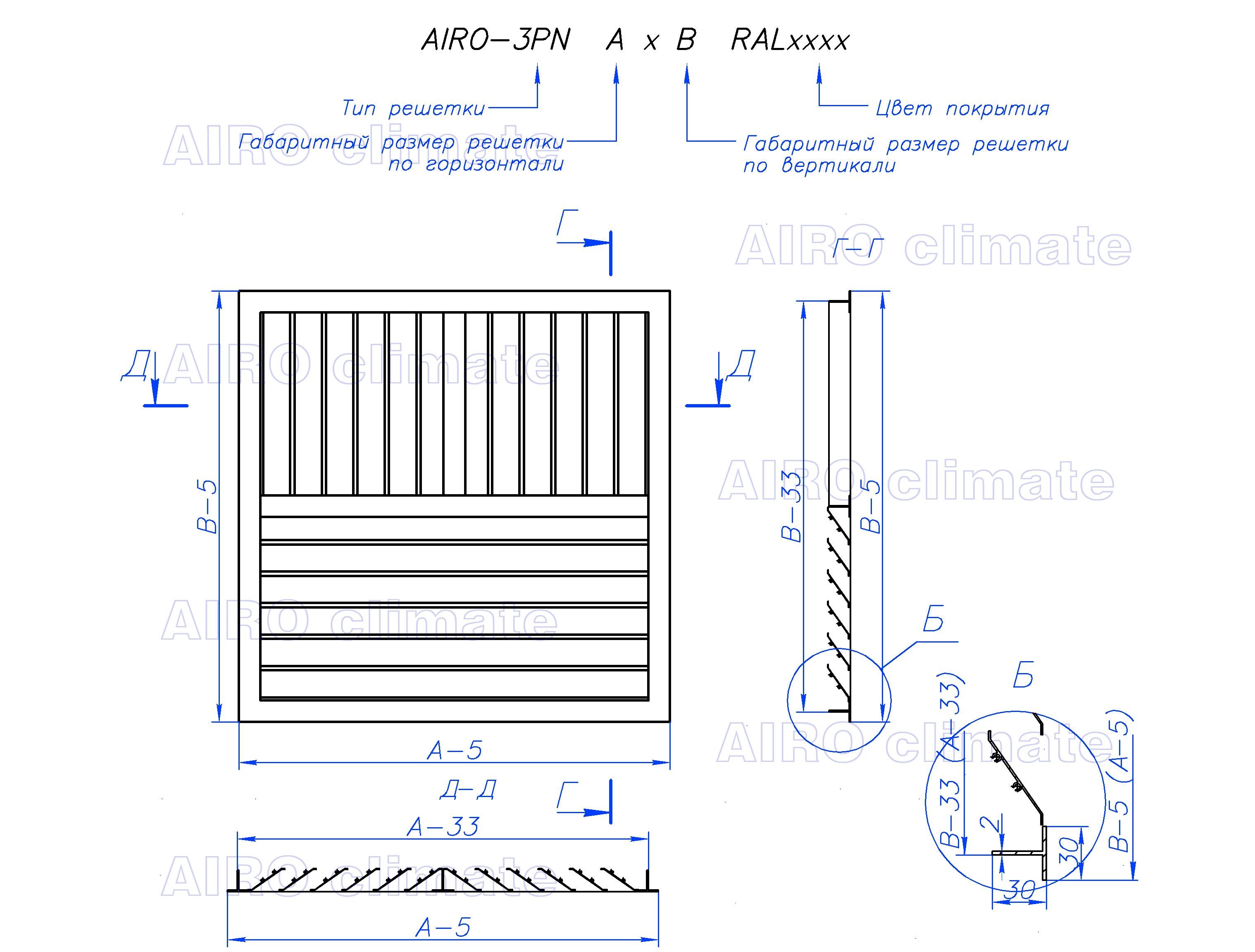Чертеж потолочной решетки для вентиляции AIRO-3PN